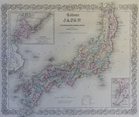 Japan Nippon, Kiusiu, Sikok, Yesso And The Japanese Kuriles. ... : J. H. Colton & Co.