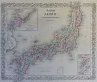Japan Nippon, Kiusiu, Sikok, Yesso And The Japanese Kuriles. ...